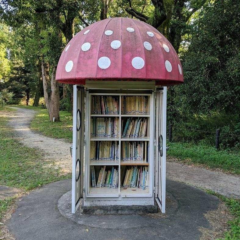 mushroom library in Kyoto Botanical Gardens